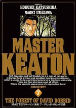 Master Keaton 7 Manga