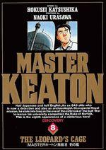 Master Keaton 8 Manga