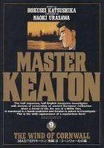 Master Keaton 9 Manga