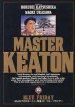 Master Keaton 10 Manga