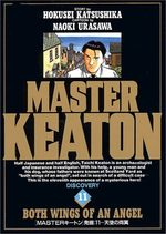 Master Keaton 11 Manga