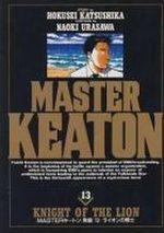 Master Keaton 13 Manga