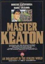 Master Keaton 14 Manga