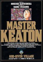 Master Keaton 15 Manga