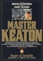 Master Keaton 16 Manga