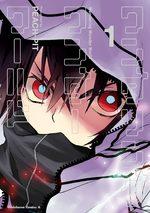 Wandering Wonder World 1 Manga
