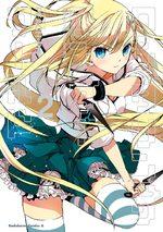 Wandering Wonder World 2 Manga