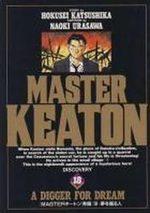 Master Keaton 18 Manga