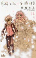 Lovely Fridays 11 Manga