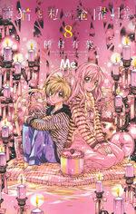 Lovely Fridays 8 Manga