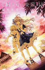 Lovely Fridays 9 Manga
