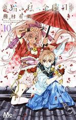 Lovely Fridays 10 Manga