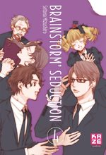 Brainstorm' Seduction 4 Manga