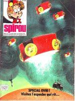 Le journal de Spirou 2050