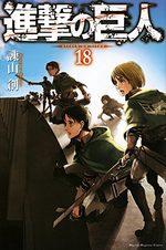 L'Attaque des Titans # 18