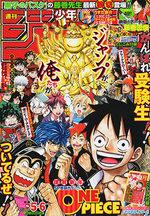 Weekly Shônen Jump 5.6