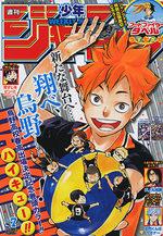 Weekly Shônen Jump 7