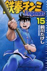Tekken Chinmi Legends 15 Manga