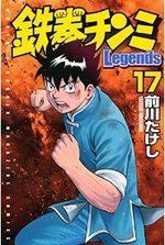 Tekken Chinmi Legends 17 Manga