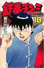 Tekken Chinmi Legends 18 Manga