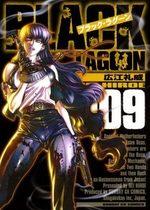 Black Lagoon # 9