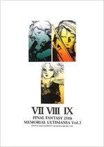 Final Fantasy - Encyclopédie Officielle Memorial Ultimania 2 Fanbook