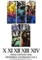 Final Fantasy - Encyclopédie Officielle Memorial Ultimania 3 Fanbook