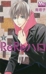 ReRe : Hello ! 9 Manga