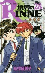 Rinne 28 Manga