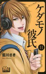 He is a beast! 11 Manga