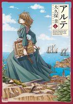 Arte 4 Manga