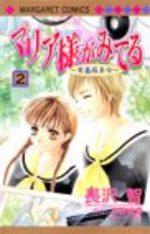 Maria Sama Ga Miteru 2 Manga