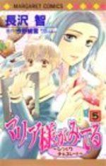 Maria Sama Ga Miteru 5 Manga