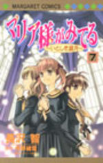 Maria Sama Ga Miteru 7 Manga