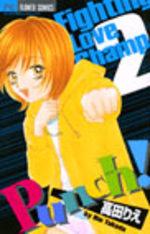 Punch ! 2 Manga