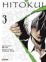 Hitokui 3 Manga