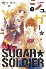 Sugar Soldier 8 Manga