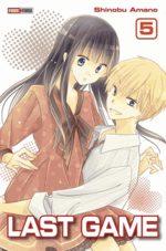 Last Game 5 Manga