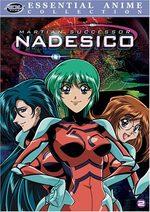 Nadesico 2