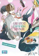 Greatest common divisor 1 Manga