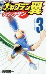 Captain Tsubasa: Rising Sun 3 Manga
