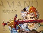 Yoshitaka Amano Biographie Officielle : Au-delà de la fantasy 1 Artbook