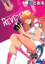 Reverend D 2 Manga