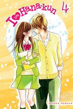 I love Hana-kun 4
