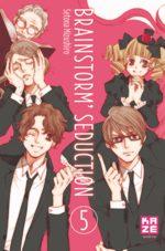 Brainstorm' Seduction T.5 Manga