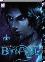 Beyond Evil 2 Manga