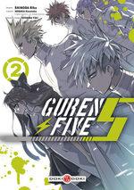 Guren Five 2 Manga