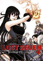 Lost seven 1 Manga