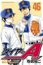 Daiya no Ace 46