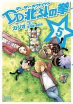 DD Hokuto no Ken 5 Manga